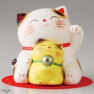 ラッキーアイテム 親子招きねこちゃん抱っこ 猫 瀬戸焼 縁起物 置物 ギフト 金運 開運 雑貨|sara-cera