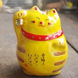 ラッキーアイテム ゆらゆら幸福猫 黄 ねこ 瀬戸焼 縁起物 置物 ギフト 金運 開運 雑貨 金運招き猫 金運隆昌 家内安全 商売繁昌 開運招福|sara-cera