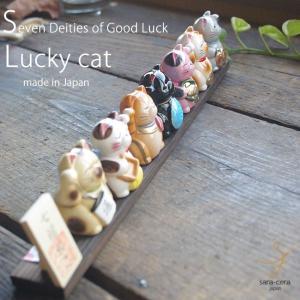 七福猫 金運 招き猫 縁起 ギフト箱入り 七福神 ねこ 猫 縁起物 置物 ギフト 開運
