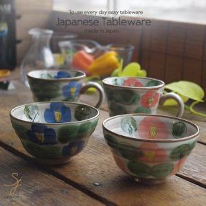 美濃焼 椿マグ付睦セット 和食器 食器セット 商品サイズ:ブルー椿飯碗×1個 φ11.4×6.3cm...