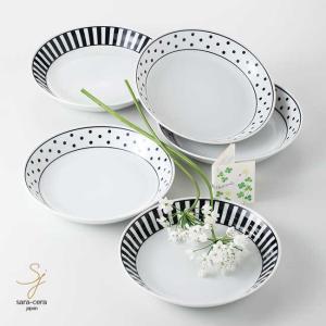 美濃焼 ノヴァ パスタ&カレープレート 22cm 5枚セット 丸皿 洋食器 食器セット すごい新生活フェア2018|sara-cera