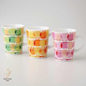 美濃焼 アップルトリオ マグカップ 3個セット 洋食器 食器 プチギフト|sara-cera