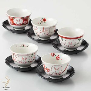 美濃焼 レッド みんなの花うさぎ 赤絵 茶托付煎茶碗 5個セ...