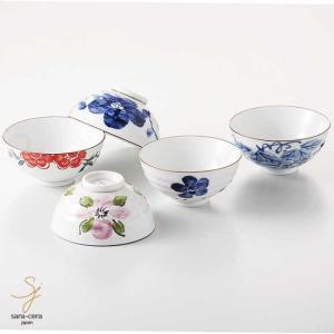 色彩絵変りもっちり新米 ご飯茶碗 5個セット  和食器 食器...