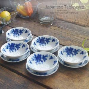 美濃焼 ブルーローズロマン 取分け皿鉢 10個セット 和食器 食器セット|sara-cera