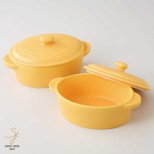 直火 オーブン 電子 グラタン皿レンジOK 美濃焼 アクセントイエロー オーバルキャセロール17.5cm 2個セット和食器 食器|sara-cera