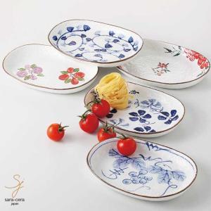 5枚セット 色彩絵変り 和風カレー&パスタ オーバルプレート23.5cm カレープレート  皿 和食...