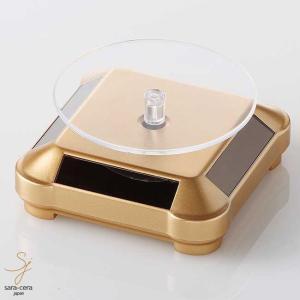 乾電池不要 ソーラーターンテーブル 和食器 食器 置物 ギフト 縁起物 雑貨|sara-cera