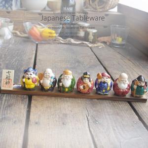 瀬戸焼 ハッピーラッキーアイテム 七福神 置物 ギフト 縁起物 金運 開運 雑貨 和食器 食器|sara-cera