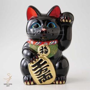 常滑焼 黒ハッピーアイテム 小判猫 招き猫 縁起 6号左手 和食器 食器|sara-cera