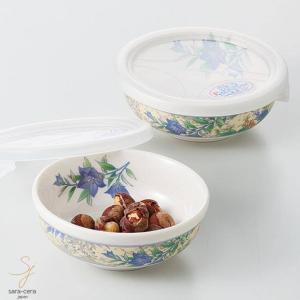 使いやすい食器 花優彩 レンジパックS2P 和食器 うつわ 食器 おうちごはん|sara-cera