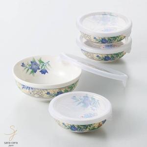 使いやすい食器 花優彩 レンジパックM1S3 和食器 うつわ 食器 おうちごはん|sara-cera