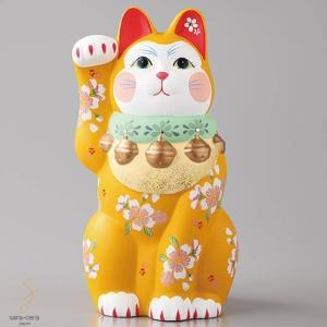 ラッキーアイテム 雅招猫大 黄 和食器 うつわ 食器 おうちごはん|sara-cera