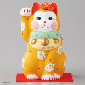 ラッキーアイテム 雅招猫中 黄 和食器 うつわ 食器 おうちごはん|sara-cera