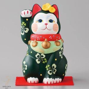 ラッキーアイテム 雅招猫中 緑 和食器 うつわ 食器 おうちごはん|sara-cera