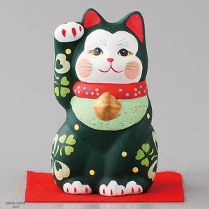 ラッキーアイテム 雅招猫小 緑 和食器 うつわ 食器 おうちごはん|sara-cera