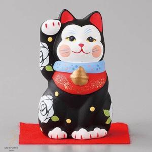 ラッキーアイテム 雅招猫小 黒 和食器 うつわ 食器 おうちごはん|sara-cera
