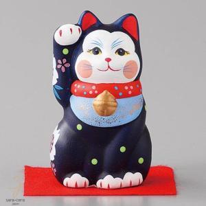 ラッキーアイテム 雅招猫小 紫 和食器 うつわ 食器 おうちごはん|sara-cera