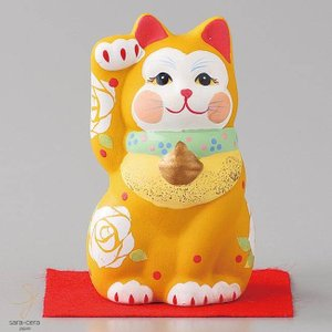 ラッキーアイテム 雅招猫小 黄 和食器 うつわ 食器 おうちごはん|sara-cera