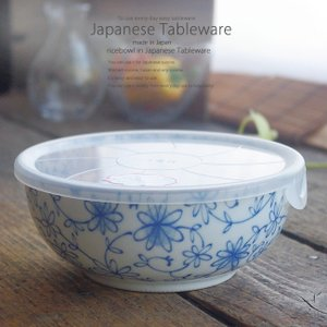 美濃焼 芽吹青 レンジパック 中鉢 万能鉢 和食器 うつわ 食器 おうちごはん|sara-cera