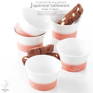 和食器 美濃焼 線彫赤デザートカップセット カフェ おうち ごはん 食器 うつわ 日本製