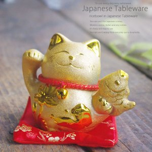 和食器 金運招き猫 (鯛)バンク カフェ おうち ごはん 食器 うつわ|sara-cera