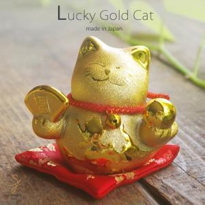 和食器 金運招き猫 (金球)バンク カフェ おうち ごはん 食器 うつわ|sara-cera