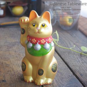 和食器 黄金招き猫(大) カフェ おうち ごはん 食器 うつわ|sara-cera