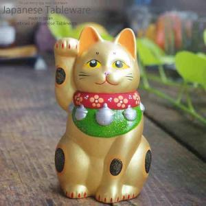 和食器 黄金招き猫(中) カフェ おうち ごはん 食器 うつわ|sara-cera
