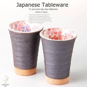 和食器 美濃焼 粉引舞桜 ペア 2個セット フリーカップ カフェ おうち ごはん 食器 うつわ 日本製 sara-cera
