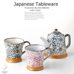 和食器 美濃焼 フラワーガーデンセット カフェ おうち ごはん 食器 うつわ 日本製 おしゃれ ギフト プレゼント 母の日 父の日 誕生日 sara-cera