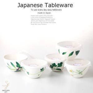 和食器 美濃焼 5個セット リゾート パック小鉢セット カフェ おうち ごはん 食器 うつわ 日本製|sara-cera