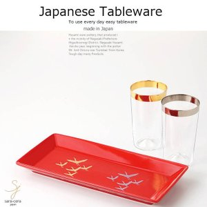 和食器 美濃焼 寿ぎ ペア 2個セット タンブラーセット カフェ おうち ごはん 食器 うつわ 日本製 sara-cera