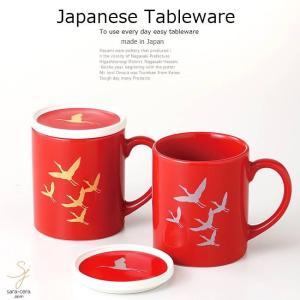 和食器 美濃焼 5個セット 寿ぎ ボウル カフェ おうち ごはん 食器 うつわ 日本製 おしゃれ ギフト プレゼント 母の日 父の日 誕生日 sara-cera