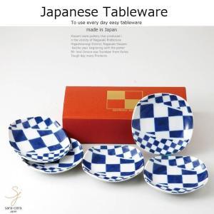 和食器 美濃焼 5個セット 元禄小粋 小皿セット カフェ おうち ごはん 食器 うつわ 日本製 おしゃれ ギフト プレゼント 母の日 父の日 誕生日 sara-cera