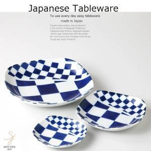 和食器 美濃焼 元禄小粋 三ツ組皿セット カフェ おうち ごはん 食器 うつわ 日本製 おしゃれ ギフト プレゼント 母の日 父の日 誕生日 sara-cera
