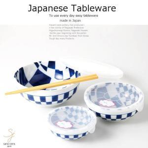 和食器 美濃焼 元禄小粋 パック三ツ組鉢 カフェ おうち ごはん 食器 うつわ 日本製 おしゃれ ギフト プレゼント 母の日 父の日 誕生日|sara-cera