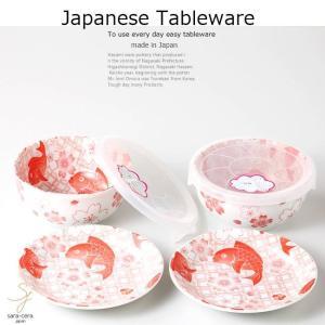 和食器 美濃焼 目出鯛 小皿付き ペア 2個セット パック カフェ おうち ごはん 食器 うつわ 日本製|sara-cera