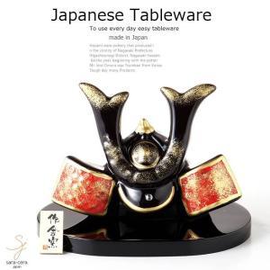和食器 瀬戸焼 勇兜飾り 大 黒 置物 縁起物 贈り物 お祝い日本製 おしゃれ ギフト プレゼント 母の日 父の日 誕生日 sara-cera
