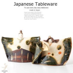 和食器 美濃焼 織部舞雛 置物 縁起物 贈り物 お祝い日本製 おしゃれ ギフト プレゼント 母の日 父の日 誕生日 sara-cera
