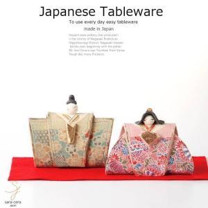 和食器 美濃焼 二重桜びな 置物 縁起物 贈り物 お祝い日本製 おしゃれ ギフト プレゼント 母の日 父の日 誕生日 sara-cera