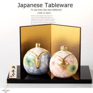 和食器 美濃焼 福丸花宴雛 置物 縁起物 贈り物 お祝い日本製 おしゃれ ギフト プレゼント 母の日 父の日 誕生日 sara-cera