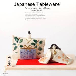 和食器 美濃焼 錦彩 たたら雛 置物 縁起物 贈り物 お祝い日本製 おしゃれ ギフト プレゼント 母の日 父の日 誕生日 sara-cera