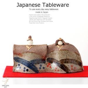 和食器 美濃焼 つれずれ大和びな 置物 縁起物 贈り物 お祝い日本製 おしゃれ ギフト プレゼント 母の日 父の日 誕生日 sara-cera