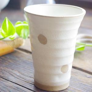 手づくり 和食器 粉引  フリーカップ なちゅらるドロップ コップ タンブラー ビール 焼酎