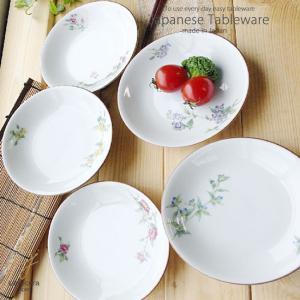 みやび野の花 五枚セット小皿 15cm 和食器 食器セット 豆皿 薬味 しょうゆ小皿 漬物皿の画像