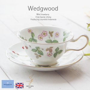 WEDGWOOD(ウェッジウッド) ワイルド ストロベリー ティーカップ&ソーサー ピオニー 紅茶 洋食器 ブランド