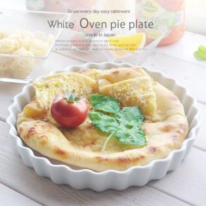 白い食器の耐熱チーズとホウレン草のキッシュ オーブンパイプレート23cm グラタン マカロニ チーズ 日本製|sara-cera