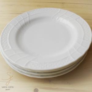 洋食器 イタリアンジェノバブレッドプレート 4枚セット 白い食器/カフェ/新生活/Set of 4/sara-ceraレシピ|sara-cera