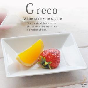洋食器 白い食器 カフェ デ グレコ ミニロングプレート 長角皿 小皿 おうち ごはん うつわ 陶器 美濃焼 日本製|sara-cera